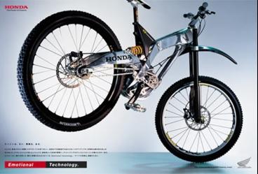 Honda RN01